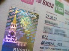 Visa in Russia. Hotel Alliance Greenwood - Free visa support